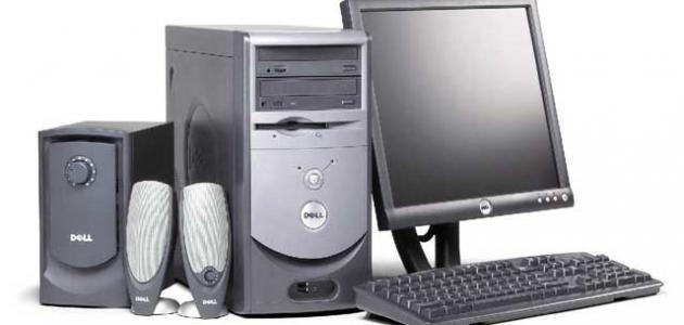 مكونات الحاسب الالي