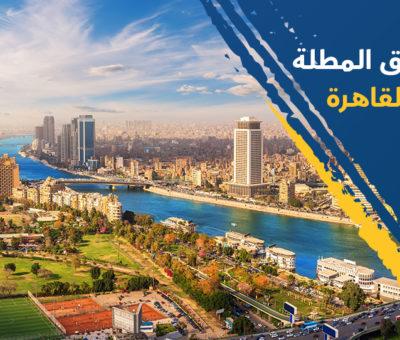 أفضل الفنادق المطلة على النيل بالقاهرة